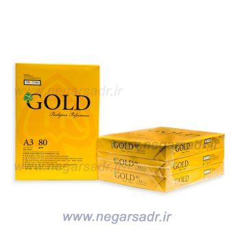 گلد آ۳-goldA3