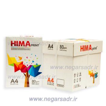 هیما آ۴ –  HIMA A4