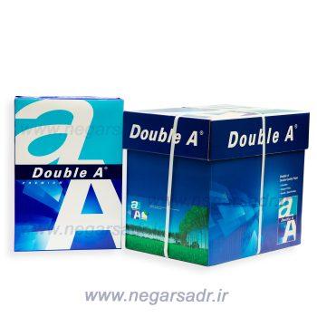 دبل آ  Double A A4