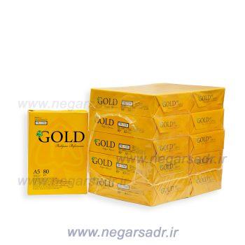 گلد Gold A5