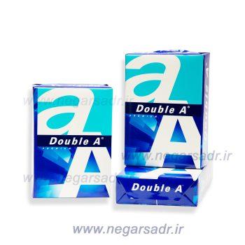 دبل آ  Double A A5