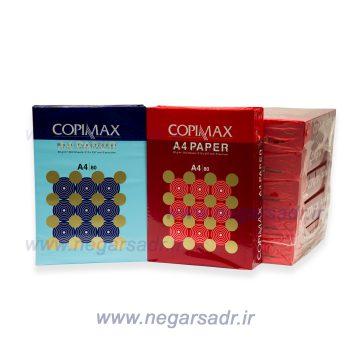 کپی مکس برش لیزر ۸۰گرم  A4  copimax