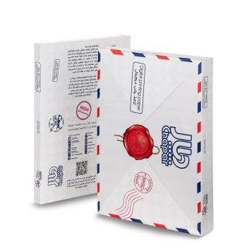 کاغذ گلاسه سپی چاپار ۲۵۰ گرم ۱۲۵ برگ A4